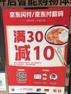 北京户外广告(2018-9-30)