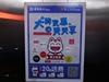 广州小区户外广告(2018-12-3)