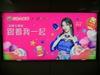广州地铁户外广告(2019.4.28)