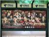 广州公交车体及站亭广告(2020.1.8)