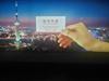 上海户外广告监测(2019.01.10)