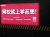 上海户外广告(2019.7.7)