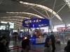 西安机场户外广告(2018-5-11)
